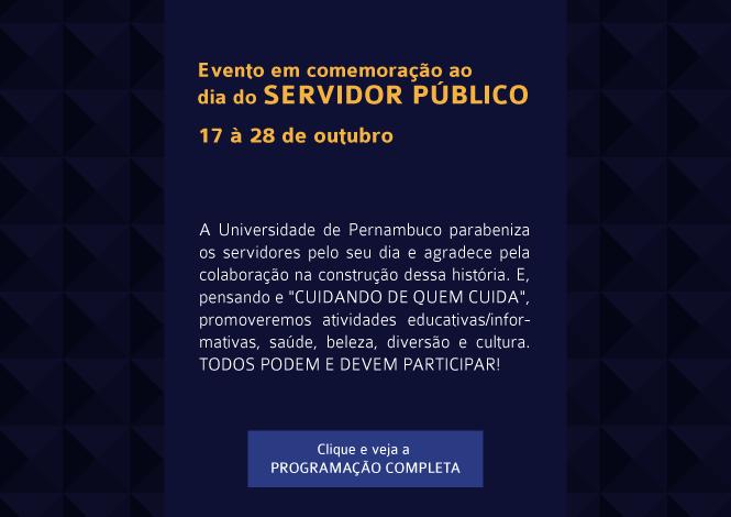banner_dia_do_servidor_publico_4